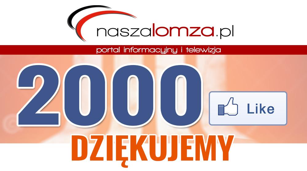 2000LIKE THX